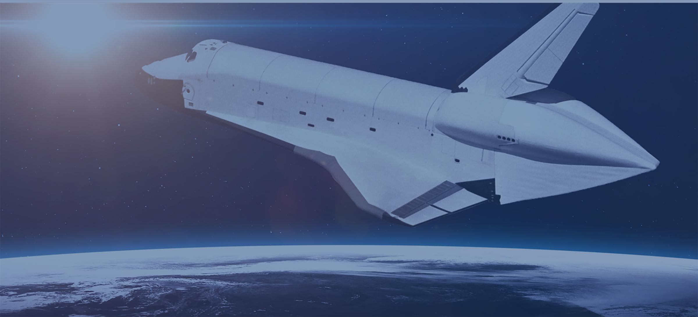 Shuttle Slider
